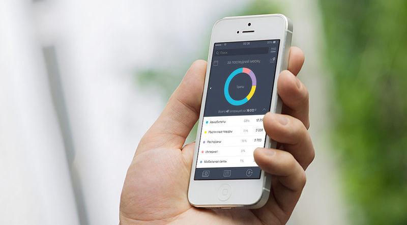 Foto de APP de Banca electrónica en un móvil